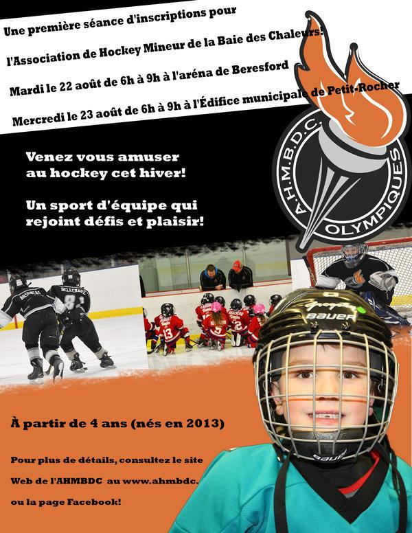 promo équipement hockey sur glace